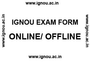 ignou exam form, ignou online exam form