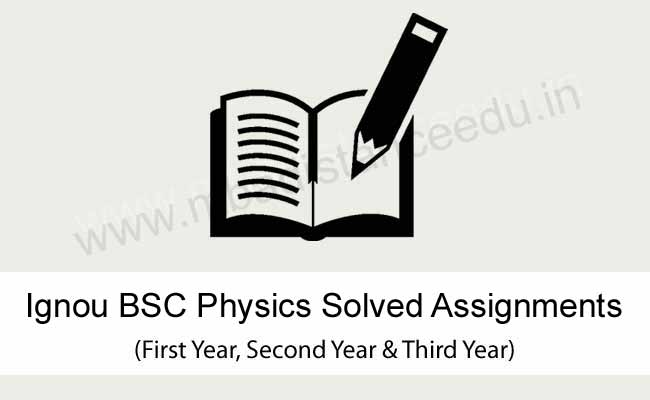 Ignou BSC Physics Solved Assignments